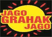 jagriti center  jalandhar  customers
