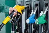 petrol price 21 and diesel