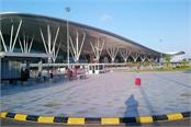 the government is taking hard rule for the airport