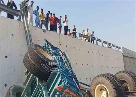 sangrur  bridges  trolleys  fallen  2 deaths