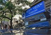 state bank of india is shutting down four services