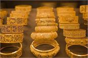 gold slips to rs 70