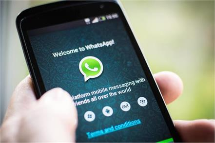 whatsapp testing new silent and vacation mode feature