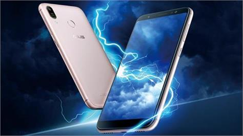 asus zenfone lite l1 launched india