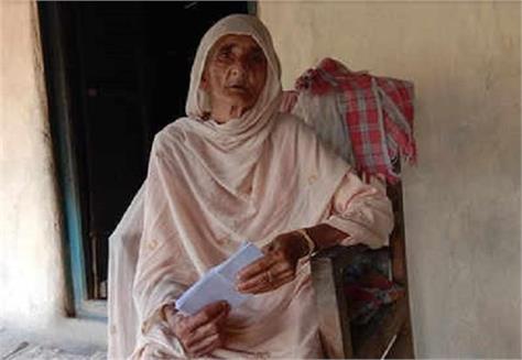 himachal pradesh old woman