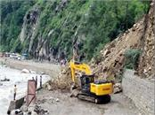 national highway closed
