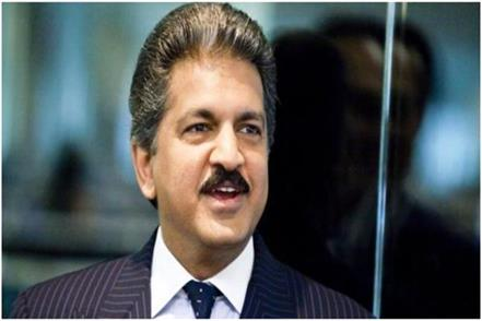 new york police in  interesting garba video  anand mahindra shares