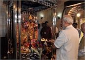 pm narendra modi  durga ashtami