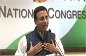congress on rafale deal again target modi