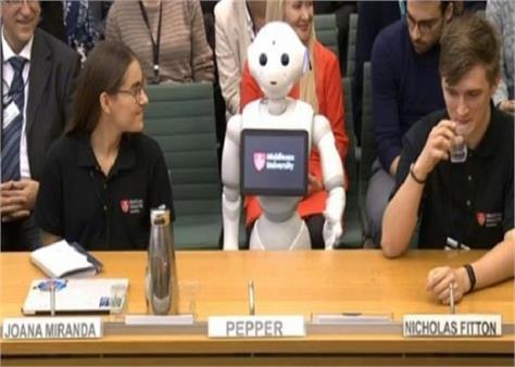 britain parliament robot