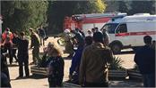 at least 17 killed in blast at crimea college official