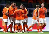 netherlands defeated germany 3 0  increased pressure on liu