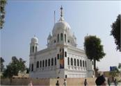 uk sikhs demanded indian government to serve kartarpur corridor