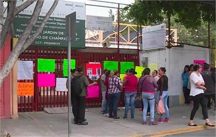37 sexual harassment teacher arrested