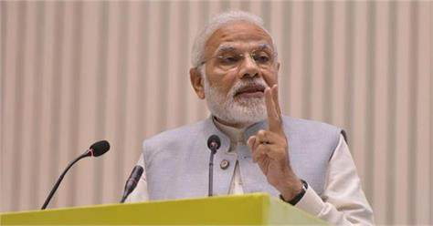 singapore pm modi in the summit read the special news of november 14
