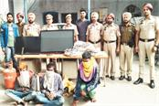 police arrest three members of chor gang