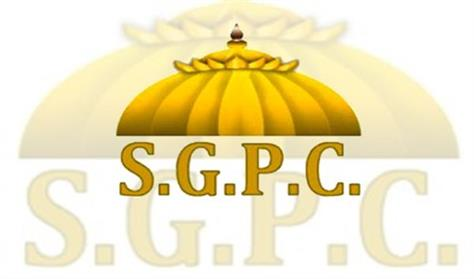 sgpc committee will be elected today