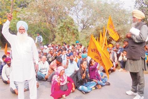 slogans against all india mazdoor dal government and forest department
