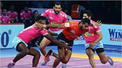 pro kabaddi league  yoo munna defeated jaipur