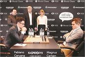 carlsen and caruana  s third game also draws