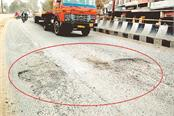 hoshiarpur road became the flash point of the bridge road accidents