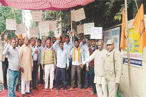f c  i  labor union held dharna in kapurthala