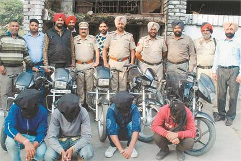 chor gang exposed  4 arrested  5 motorcycle recovered