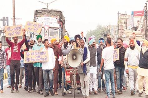 cane protesters protest rally in bhogpur