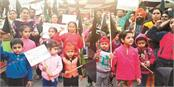 the children entitled   children  s day   protest march