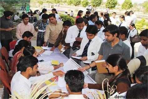 applications from the engineers  lawyers and teachers for positions