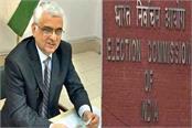 madhya pradesh  chhattisgarh  rajasthan and telangana election