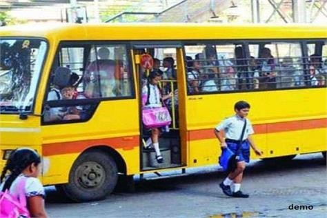 three important decisions about school child safety
