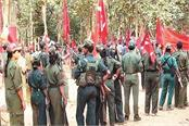 maoists can not be   icon   of country