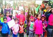patiala  teachers  protest