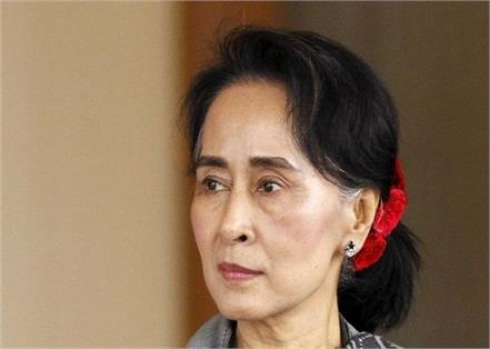 london  aung san suu kyi