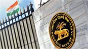 rbi refuses npa information