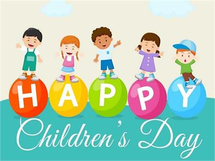 celebrated   children  s day