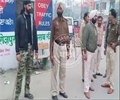 punjab terrorists alert release