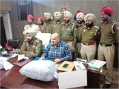 khanna police arrested 2 people with drugs