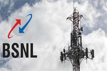 bsnl started data carry forward service
