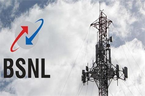 bsnl started data carry forward service