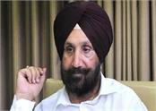 sugar mill  jail minister  ethanol