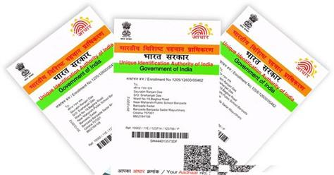all the information of the aadhar card
