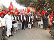 patti  indian revolutionary marxist party  jagriti march