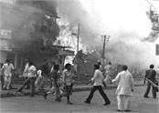 1984 sikh riots