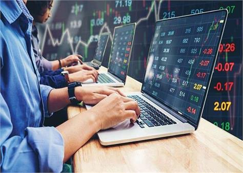 sensex fell 79 points nifty closed at 10585