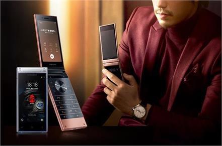 samsung new ultra premium flip phone