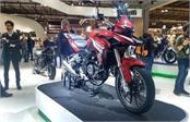 benelli trk 250 unveiled in eicma 2018
