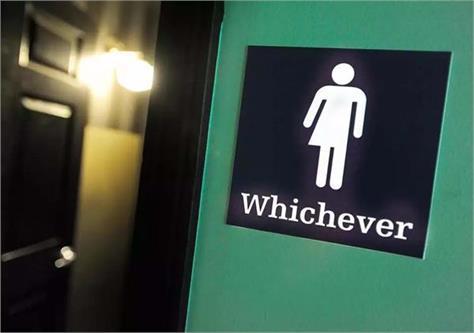 toilets for transgenders