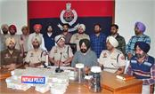 nabha  50 lakh loot case  2 arrested
